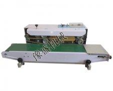 DBF(900型)塑料薄膜封口机