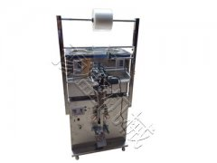双螺旋混合型茴香粉分装机