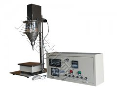 高精度农药粉包装机