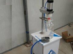 气动食用油桶盖压盖机