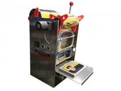 半自动盒装小鱼干封口机